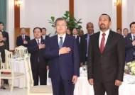 노벨평화상에 에티오피아 총리···이웃국과 20년 분쟁 종식