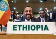 '에티오피아의 기적'으로 불린 남자, 100번째 노벨평화상