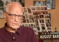 """""""난 그저 일만 했을뿐"""" 107세 美시카고 할아버지의 장수비결"""
