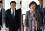 여야 대표 협의기구 '정치협상회의', 황교안 불참 속 반쪽 출발