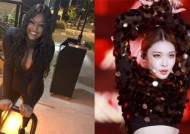 Fans Are Outraged As Rapper Cupcakke Mocks CHUNGHA On Twitter
