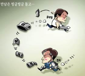 [<!HS>박용석<!HE> <!HS>만평<!HE>] 10월 11일