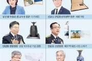 """손흥민 '유니폼' 유은혜 '다기세트'…""""따뜻한 맘 전합니다"""""""