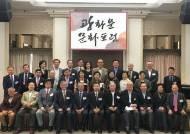 [사진] 광화문문화포럼 200회 기념 강연
