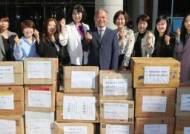 [2019 위아자] 판매 예정 재활용품만 8t…부산 학부모 '위아자 열기' 후끈