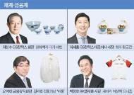 허진수 '백자다기' 윤석헌 '바롱' 박정호 '페이커 유니폼'