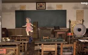 """[TONG]90년대생 경악, """"내가 쓰던 교과서가 벌써 박물관에?"""" (영상)"""