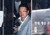 """[단독]윤중천 변호인 """"윤석열과 친분 진술 못들었다, 확실하다"""""""