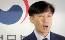 오늘도 '조국 국감'KIST부산시 '딸 인턴장학금 의혹' 공방