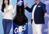 김준현, 과거 음주사고 전력···맥주 브랜드 광고 모델 발탁 '논란'