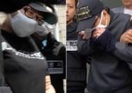 중학생 딸 살해 후 시신 유기한 계부·친모 징역 30년