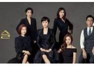 [2019 위아자] 'SKY 캐슬' '보좌관' 등 JTBC 드라마 출연진도 나눔 대열에