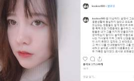 """구혜선 """"안재현, 주취 중 폭력도…그를 인내하고 살았다"""""""