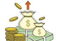 '1대99' 부의 불평등…경제학자 토마스 피케티의 해법은?