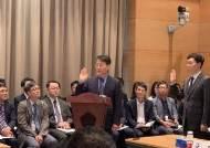 외교부 올해 중국 연수자 1명…중국 기피 여전