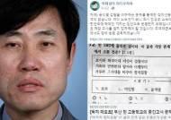 """하태경, '정치검찰' 문제 출제 교사에 """"정치선동, 스승 자격 없다"""""""