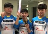 한국, 2019 DSI 국제 드론스포츠 챔피언십 우승