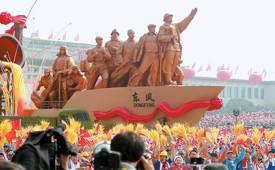 중국 국명은 왜 한 글자에서 일곱 자 중화인민공화국 됐나
