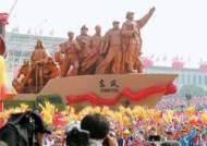 [차이나인사이트] 중국 국명은 왜 한 글자에서 일곱 자 중화인민공화국 됐나
