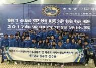 한국, 제17회 아시아 핀수영선수권대회 출전