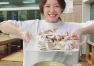 """구구단 김세정, 해맑은 미소 """"꽃게는 사랑입니다"""""""