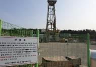 '지진 촉발' 포항지열발전소 장비 매각 움직임…시민 반발