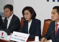 """나경원 """"조국 구하기 가짜 검찰개혁 중단하라"""""""