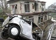 사상최대 1000㎜ 물폭탄…태풍 하기비스에 日 21명 사망·실종