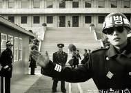권위의 상징 헌병 '하이바', 전통 투구 모양으로 바뀐다