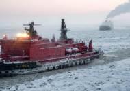 [김종덕의 북극비사]세계 최강 원자력 쇄빙선에 올라 북극해를 달렸다