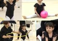 '슈돌' 잼잼이, 리듬체조 도전…문희준 끼 물려받은 춤 영재
