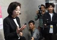 """나경원, 조국 자진 사퇴에 """"늦었지만 사필귀정…文정부 사과해야"""""""