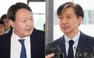 윤석열 검찰총장 이번주 국감 등판…17일 대검 국감