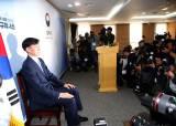법무부 국감 하루 전 조국 사퇴…김오수 차관이 대신 출석