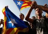 <!HS>스페인<!HE>, '카탈루냐 독립' 지도부에 징역 9∼13년 선고