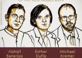 [속보] 노벨경제학상, 뒤플로 등 3명…역대 두번째 여성 수상