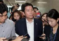 민주당, 靑 수보회의 이후 '조국 사퇴' 입장 낼 듯