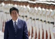 """일본인 56% """"전쟁 포기·군대보유 금지…헌법 9조 개정 불필요"""""""