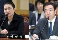 """이언주 """"아드님 지금 어딨냐"""" vs 박원순 """"그걸 왜 여기서 묻나"""""""