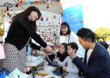 [<!HS>경제<!HE> 브리핑] 삼성카드 홀가분 마켓 8만여 명 참여