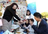 [경제 브리핑] 삼성카드 홀가분 마켓 8만여 명 참여
