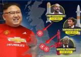 남북 호날두의 평양축구전쟁, '맨유팬' 김정은 직관할까