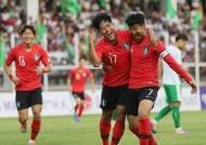 중계 무산된 남북축구, 평양-서울 상황실 가동