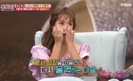 """황은정, '윤기원과 이혼' 떠올리며 눈물…""""살 10㎏ 찌고 자존감 하락"""""""