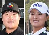 PGA 신인왕 임성재·LPGA 상금왕 고진영, 고국서 동반우승