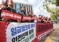 """서울지하철 1~8호선 노조 """"교섭 불발 시 16일~18일 총파업"""""""