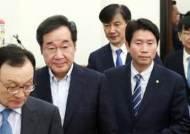 """조국 """"검찰개혁 끝을 보겠다""""…한국당 """"조국 구하기 가짜개혁"""""""