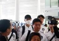 한국축구대표팀, 무사히 결전지 평양 도착