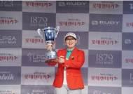 롯데렌터카 WGTOUR 6차 대회 치열했던 우승 공방 오늘 방송