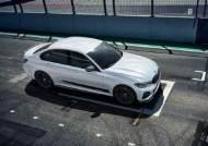 BMW그룹, 가을맞이 카 액세서리 및 라이프스타일 캠페인